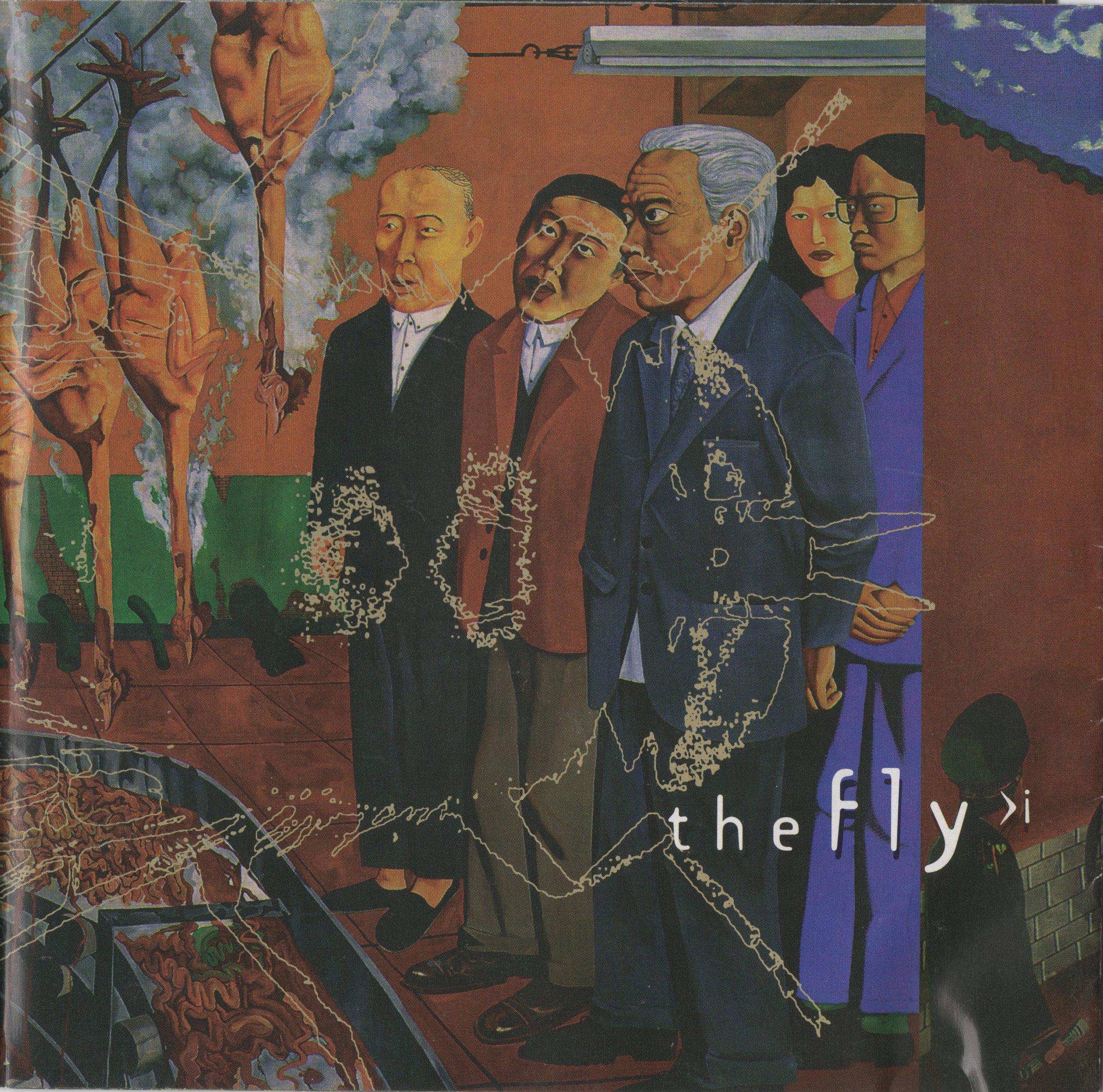 02 the fly 1.JPG