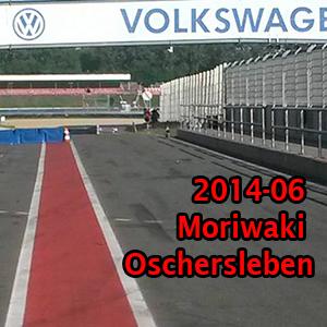 2014-06 Oschersleben.jpg