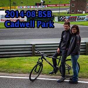 2014-08 Cadwell Park.jpg