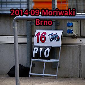 2014-09 Brno.jpg