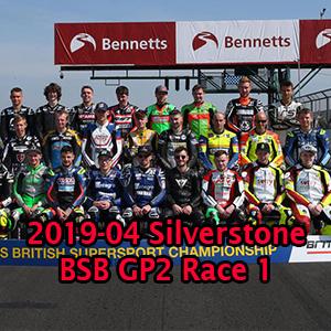 2019-04 Silverstone R1.jpg