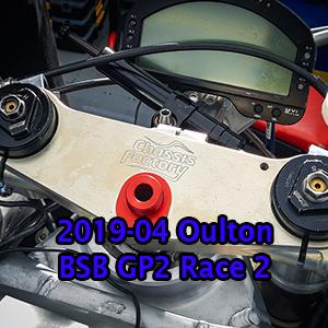 2019-05 Oulton Race 2.jpg