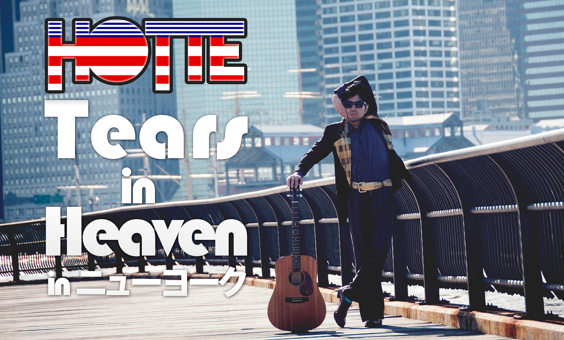 Hotte Tears in Heaven in New York- Episode: Ray Soul in Harlem