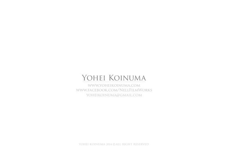 YoheiKoinuma_PhotoSeries_What-the-Blizzard-Broght_2014_51.jpg