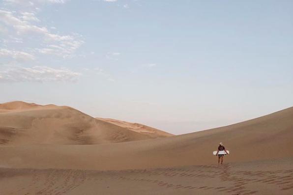A giant sandbox for adults   |   Peru