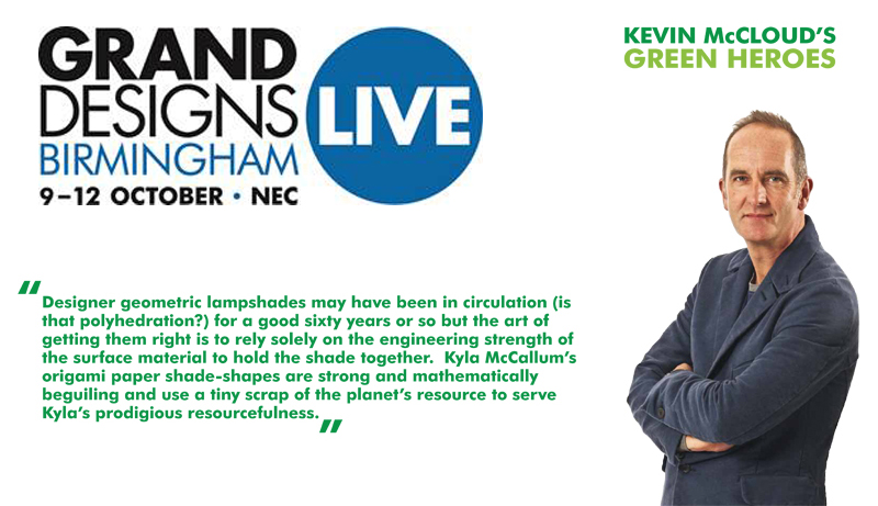 Origami Lighting at Grand designs live 1