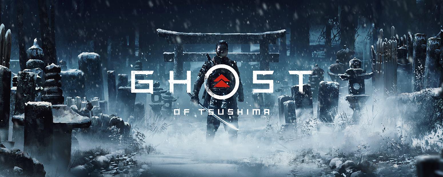 ghost-of-tsushima-logo-feature.jpg