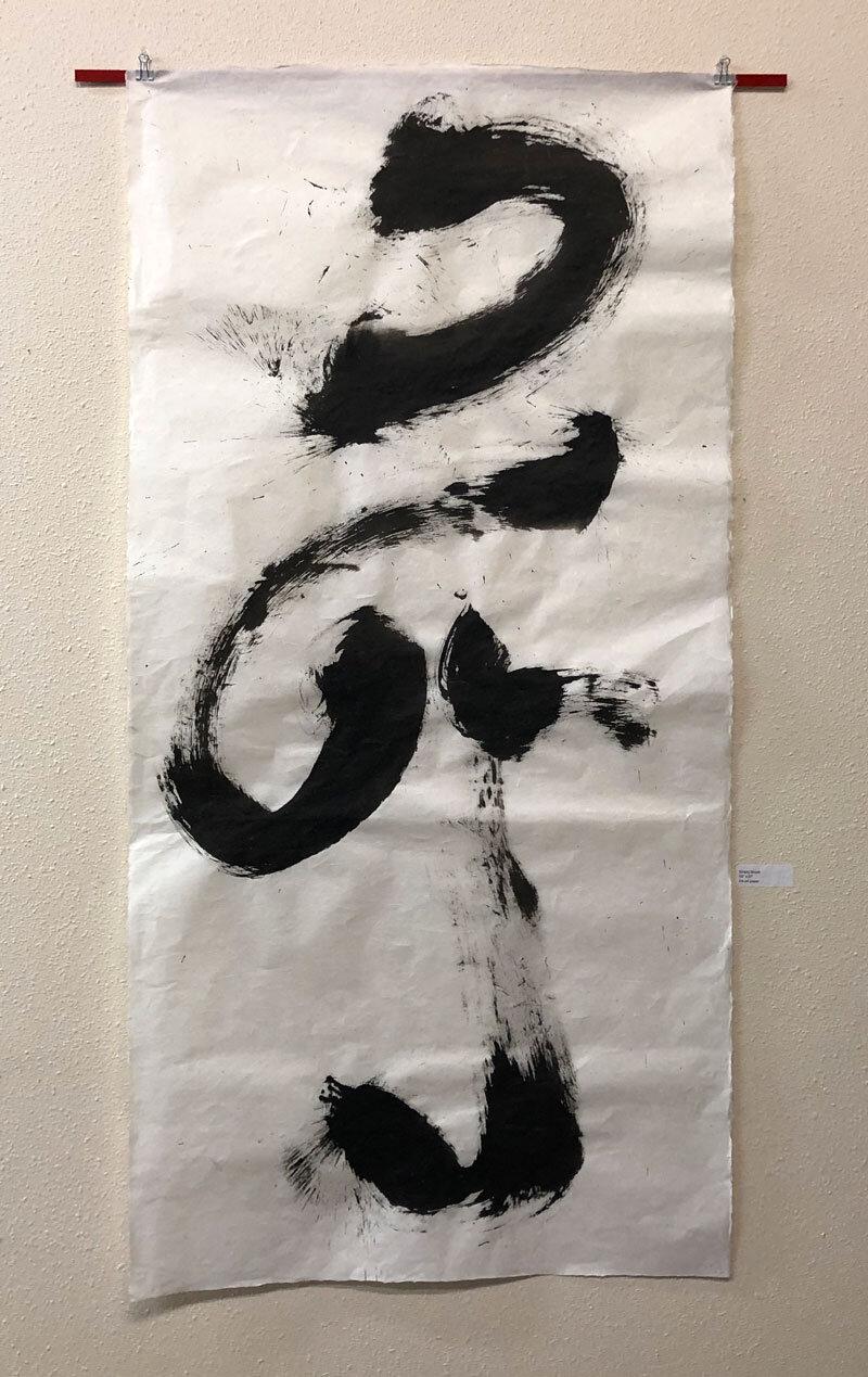 "Empty Brush  / 55"" x 27"" / Ink on paper"