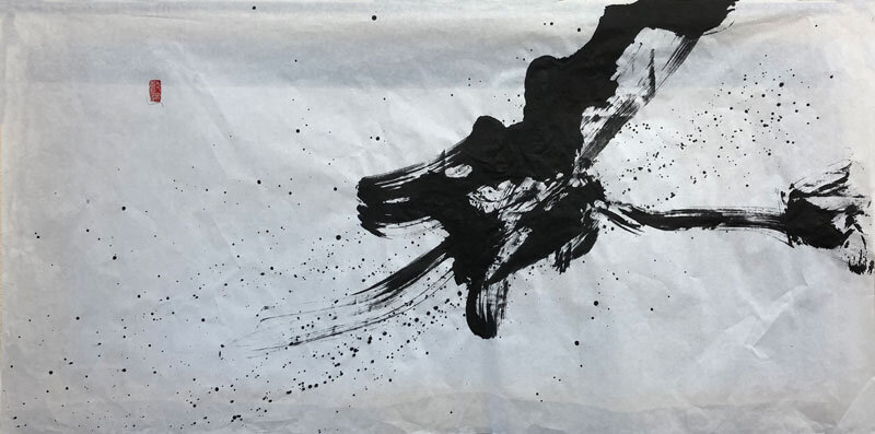 """Dragon  / 27"""" x 50"""" / Ink on paper"""