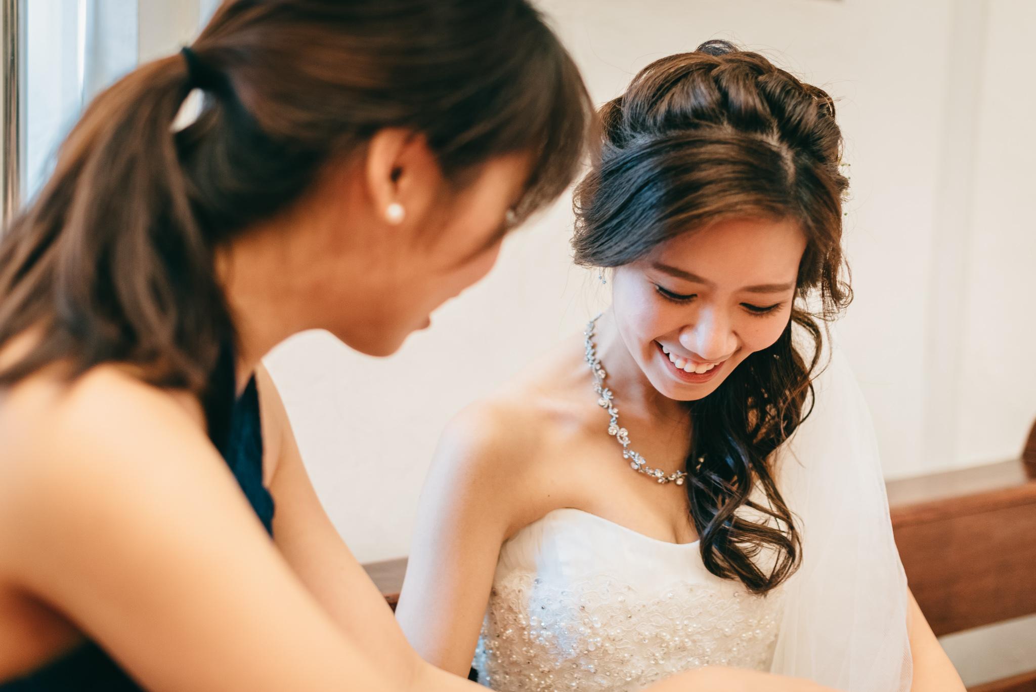 Lionel & Karen Wedding Day Highlights (resized for sharing) - 031.jpg