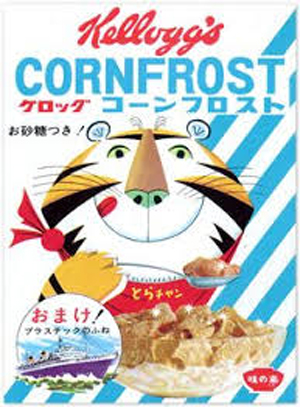 Frosties-Cereal.jpg