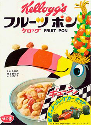Fruit-Loops-Cereal.jpg