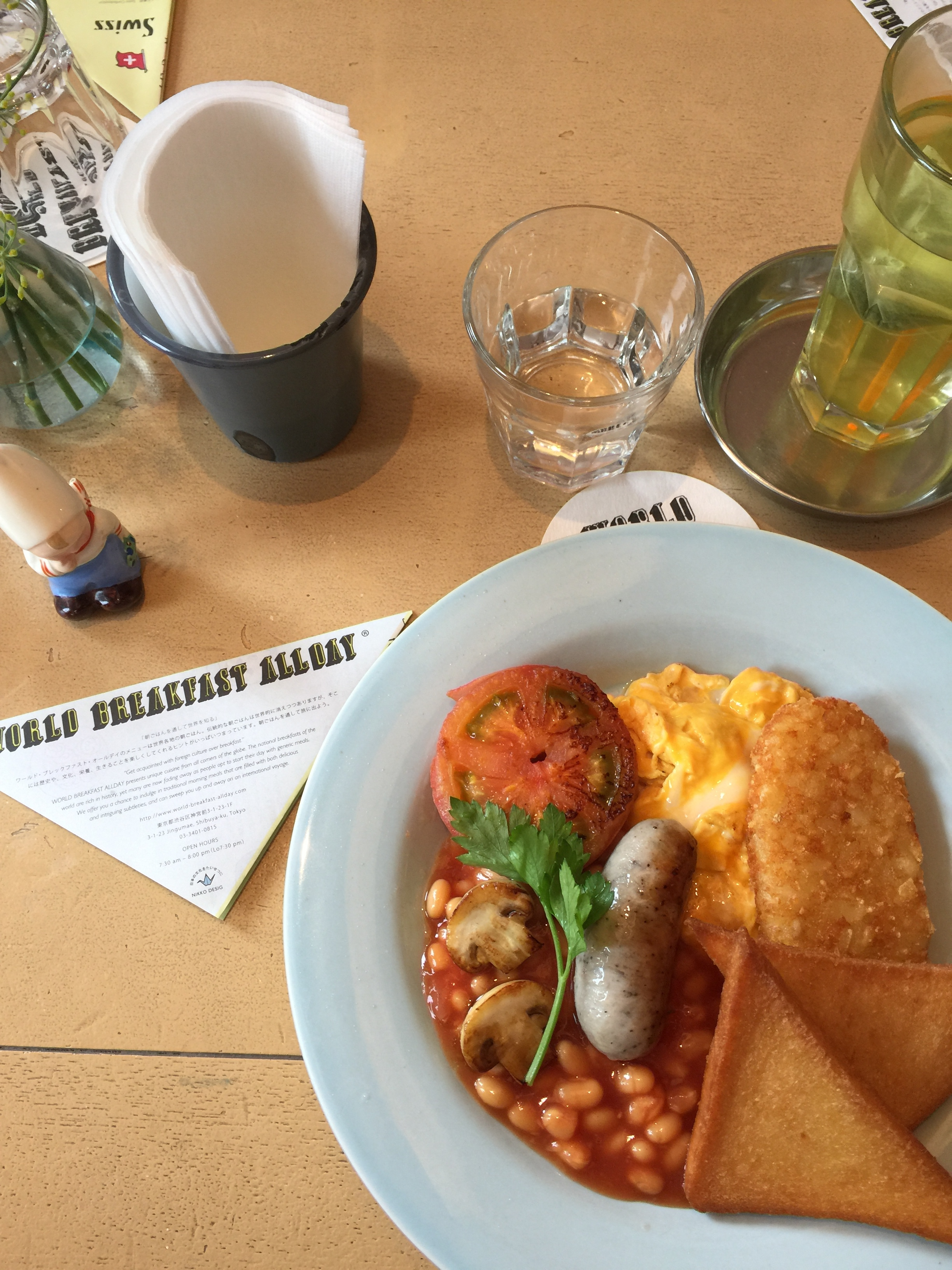 Full English Breakfast - Eggs, Baked Beans, Fried Bread, Sausages, Tomatoes and Hash Brown