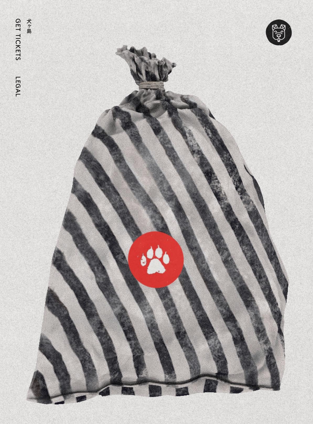 puppy snaps bag.jpg