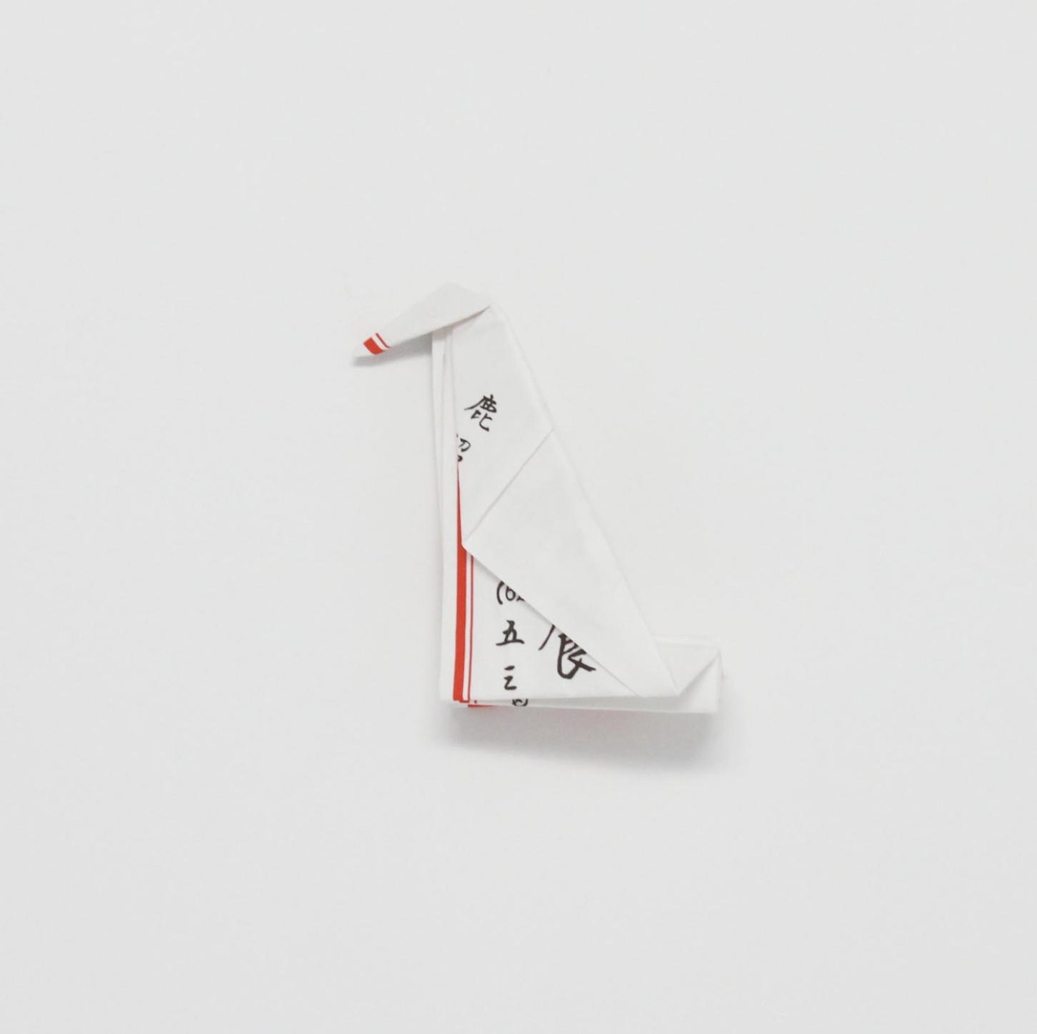 Origami Chopsticks Paper TOCHIGI : Restaurant.png