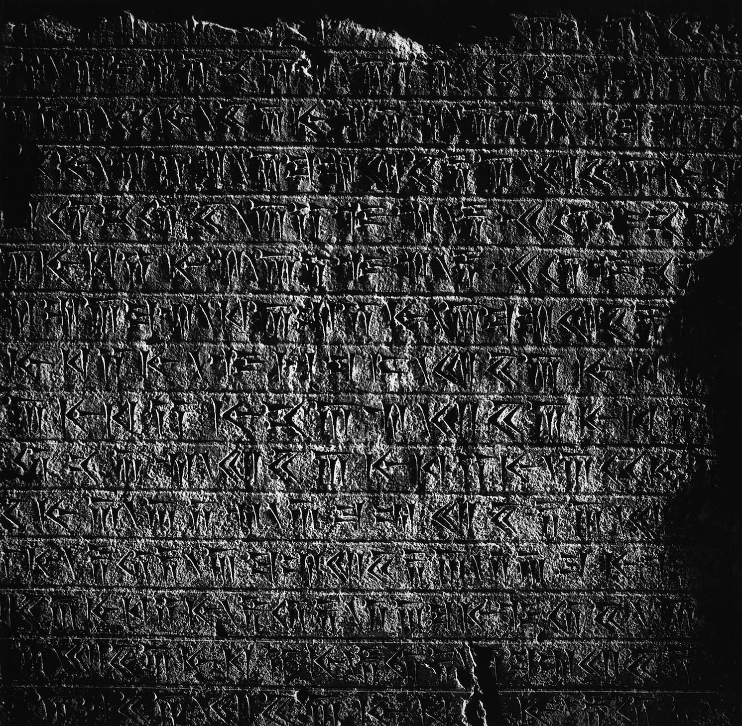 Cuneiform inscription, Iran