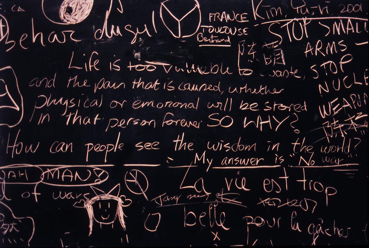 blackboard 4.jpg