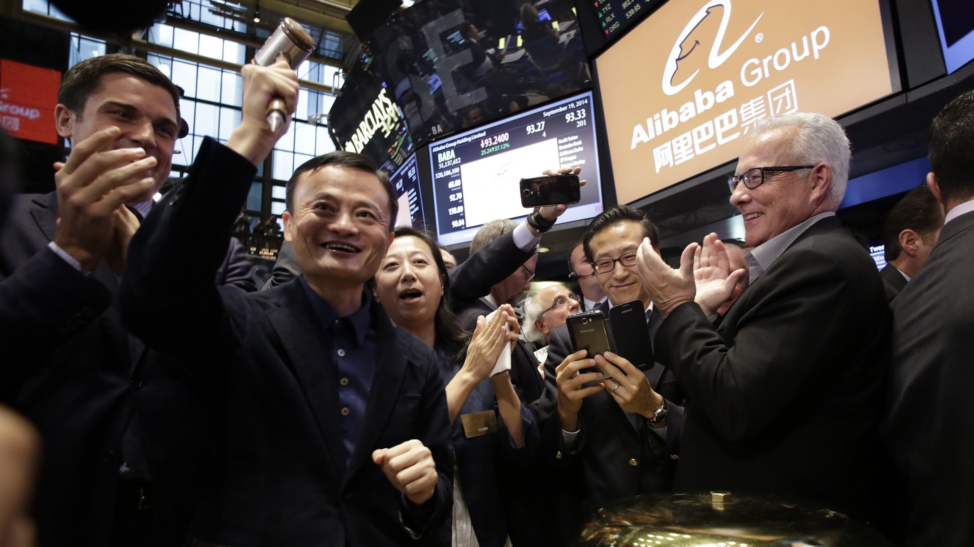 Alibaba Chairman Jack Ma celebrates his company's IPO at the New York Stock Exchange on September 19, 2014  — The Biggest Stock Offering In History. (Photo: Mark Lennihan/AP