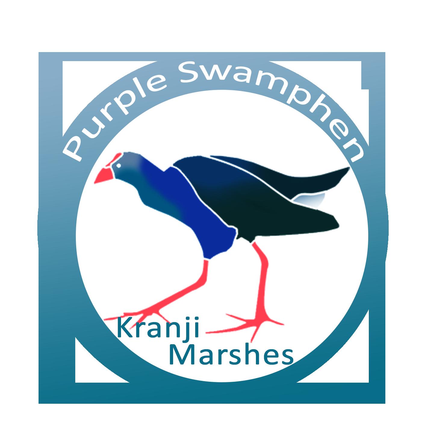 Kranji Marshes Purple Swamphen circular motif