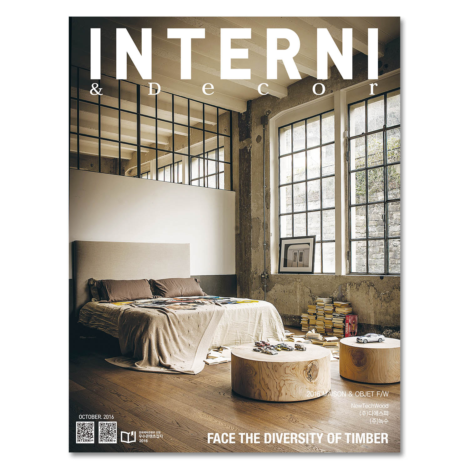 Interni & Decor_October 2016_cover.jpg