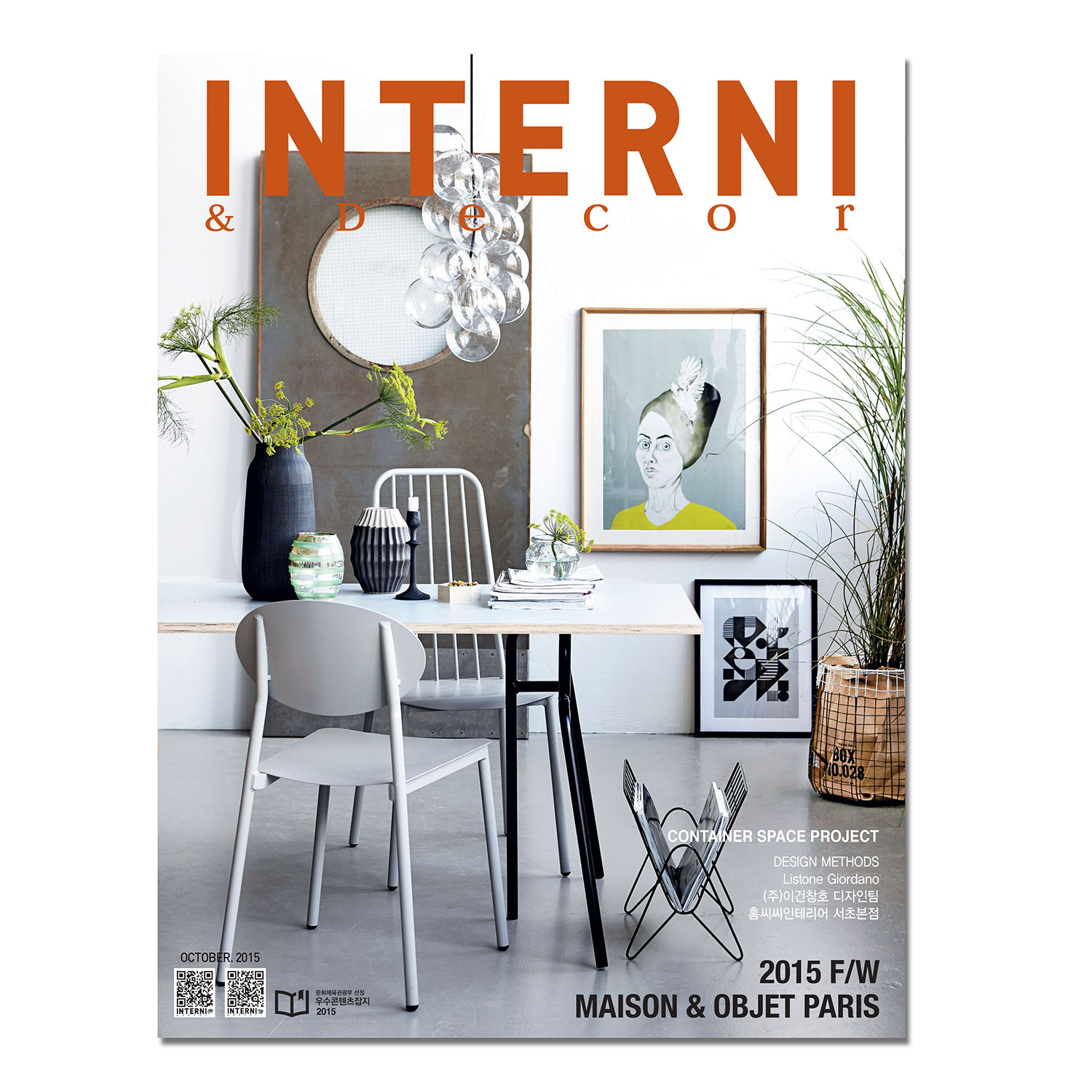 Interni October 2015-s.jpg