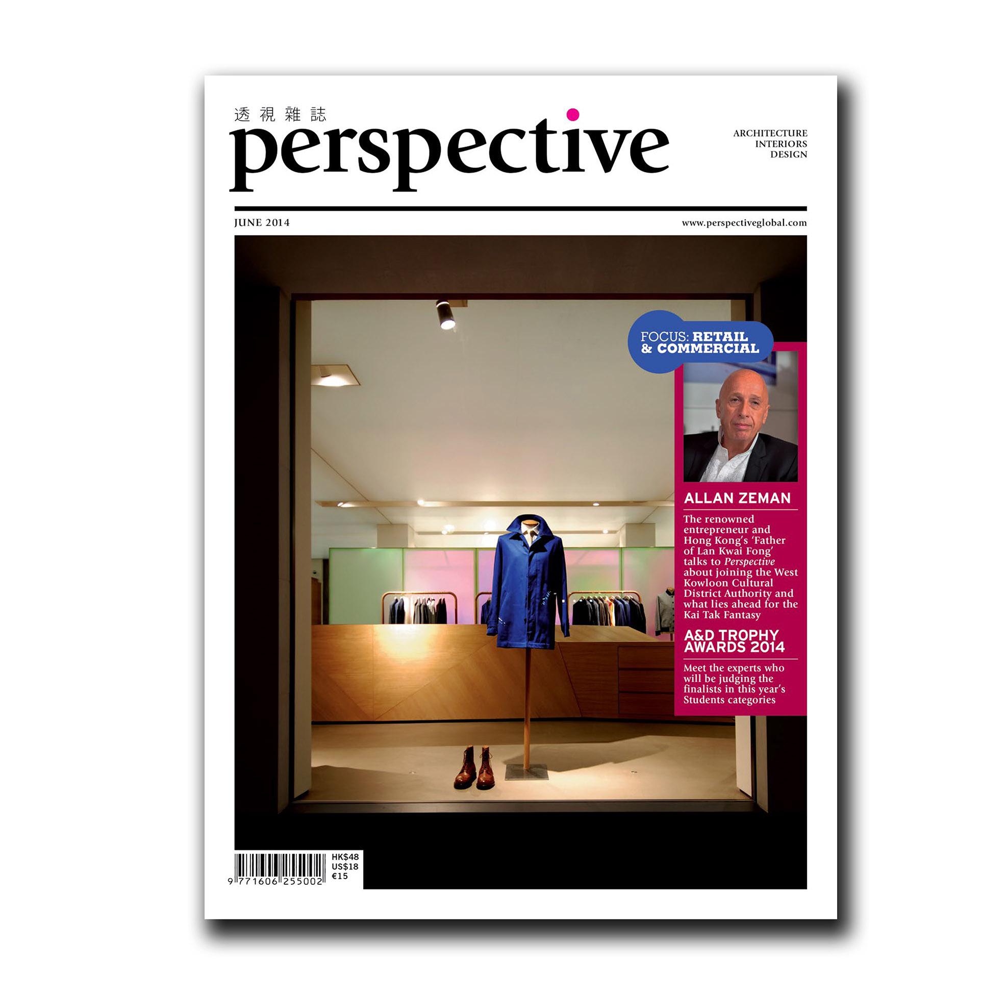 Perspective-June 2014.jpg