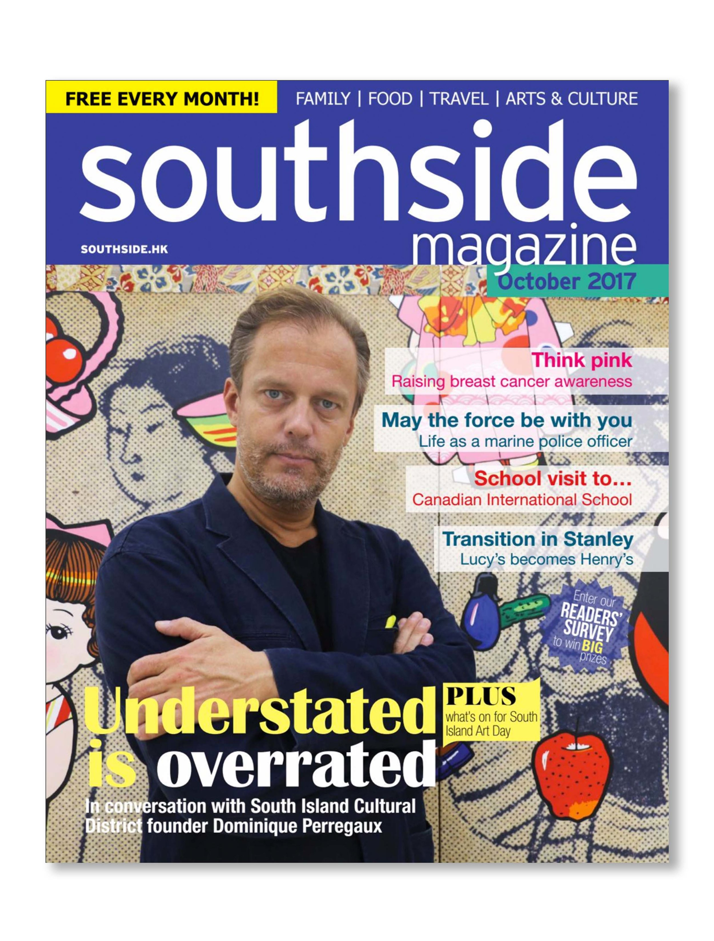 Bean Buro_Southside magazine_Oct17_disappearing corridor_cover.jpg
