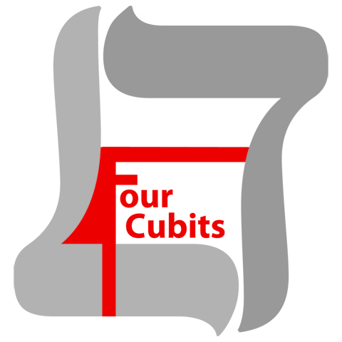 Welcome to Four Cubits, a weekly podcast that takes a philosophical look at some of the burning issues of the day.
