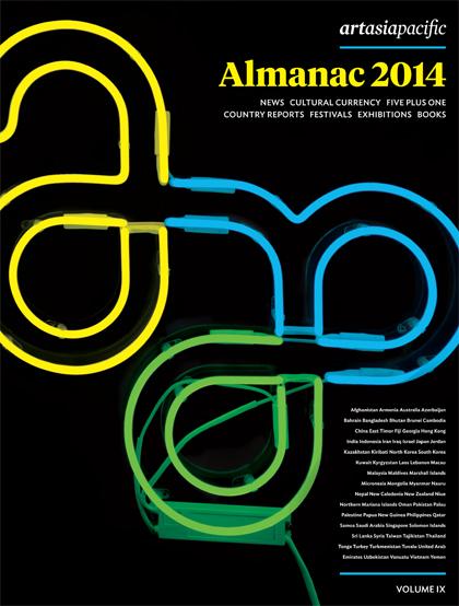 Truc-Anh_2014_Asia_Art_Pacifique_Almanac