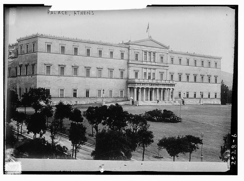 vintage-photos-of-athens-greece-5.jpg