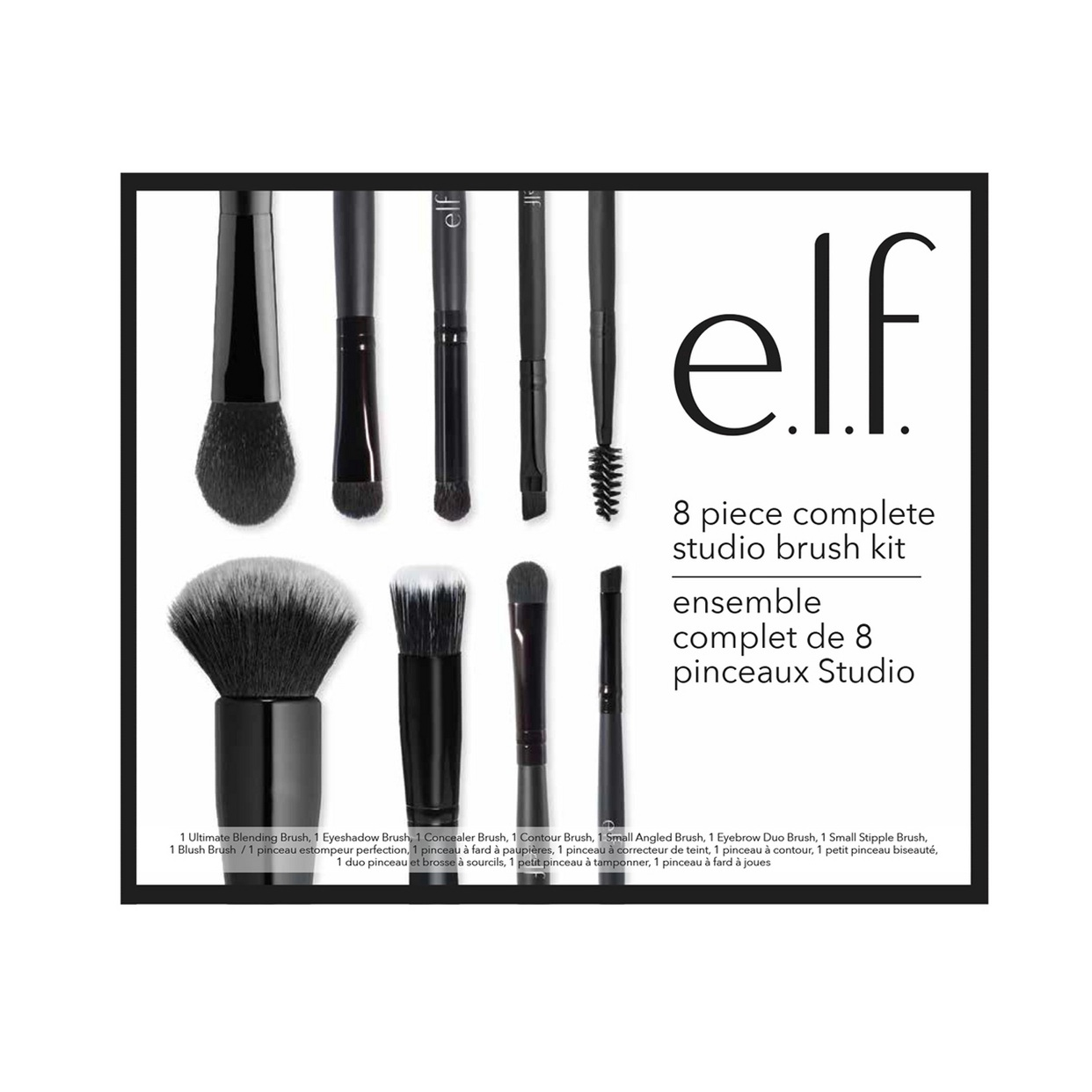- Bloggers and influencers talk about these brushes all the time and they are right! They are great! Plus 8 brushes for $20!Find it here.
