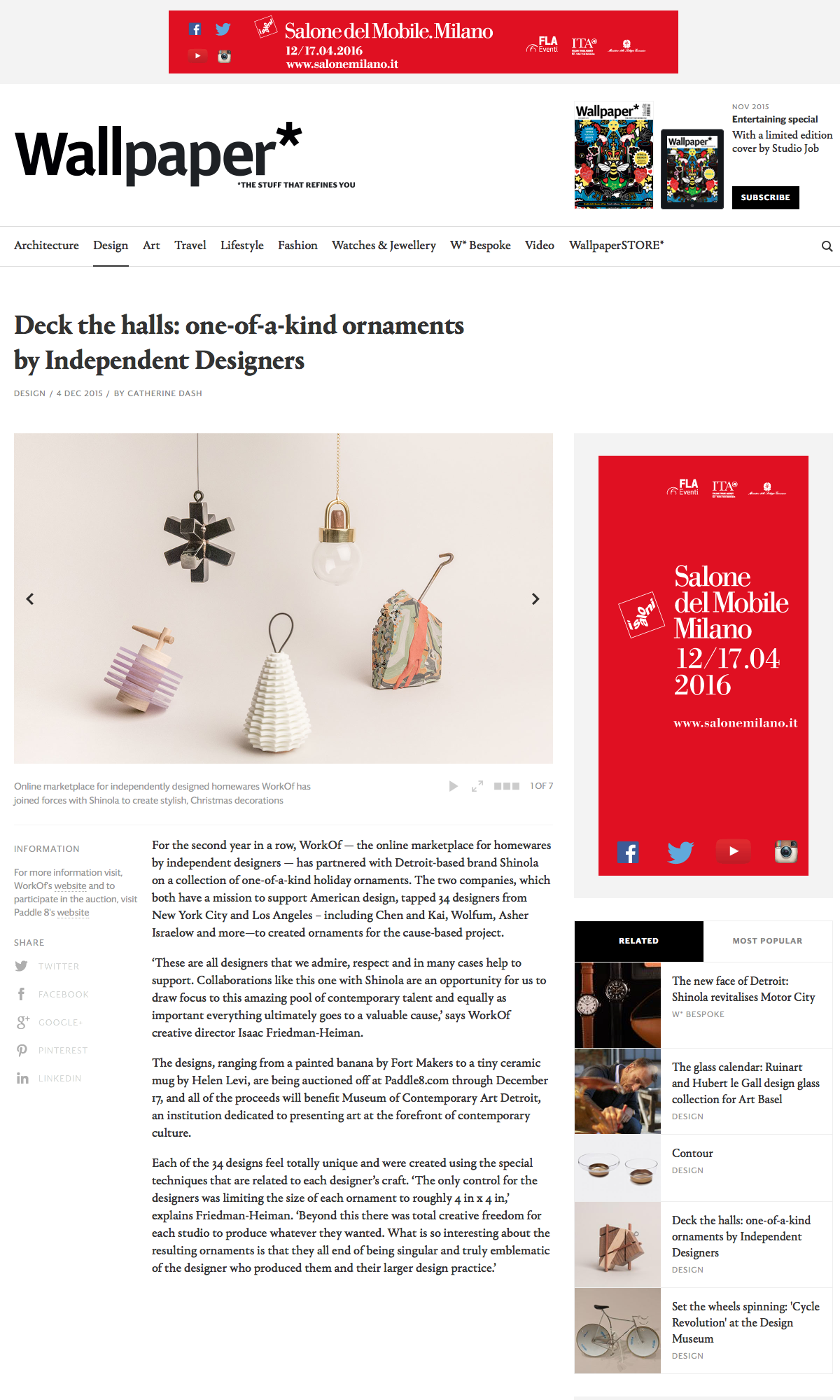 wallpaper-design-deck-the-halls-one-of-a-kind-ornaments-by-independent-designers (20151205).png