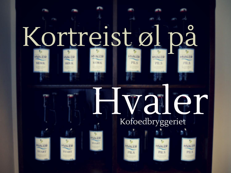 Kofoedbryggeriet-intro-Hvaler-Pils.jpg