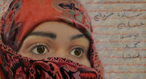 AlHoshishi_D_Drawing_Sarah+El-Hindi.jpg.JPG