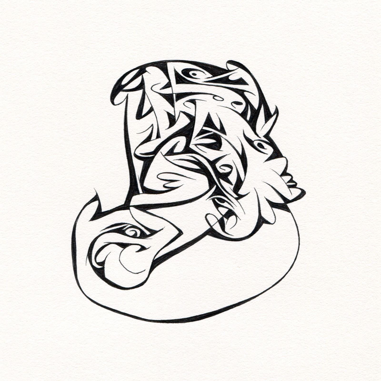 "Untitled Ink Drawing #86 , 2015. Ink on paper. Approximately 5"" x 5""."