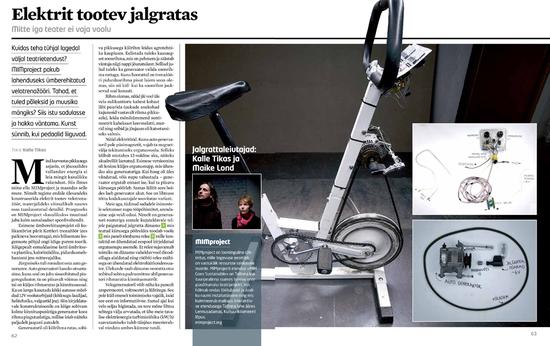 Laadi alla ajakirjast 21 pärit PDF, kus õpetatakse samm-sammult kuidas projektis kasutatud elektrit andvaid jalgrattaid kodus järele teha.