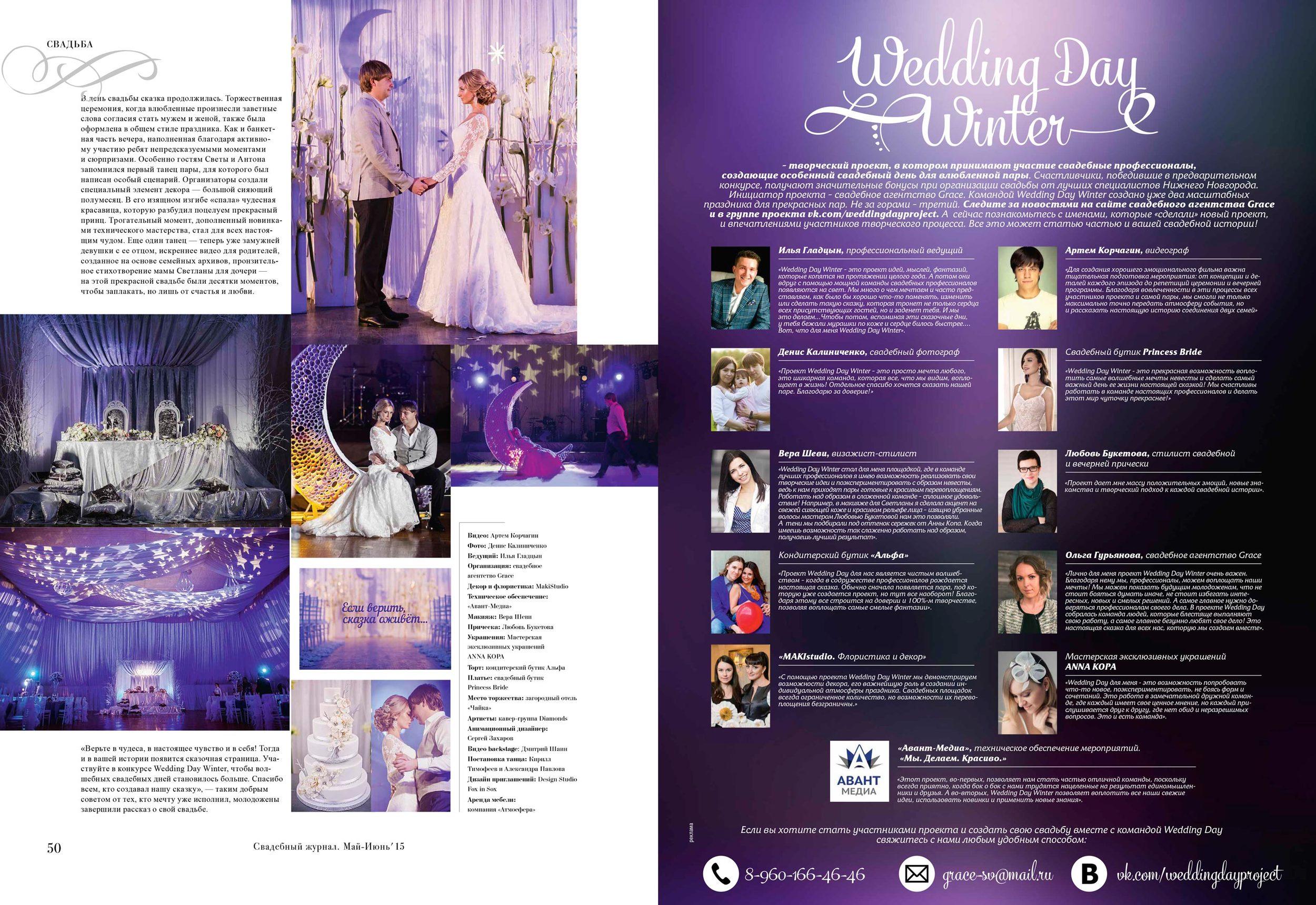bridal_page2.jpg