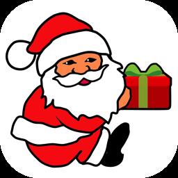 Secret Santa -