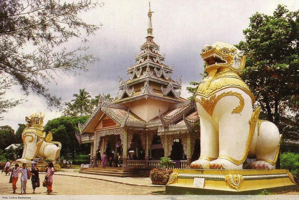 Kaba-Aye Pag Yangon.jpg