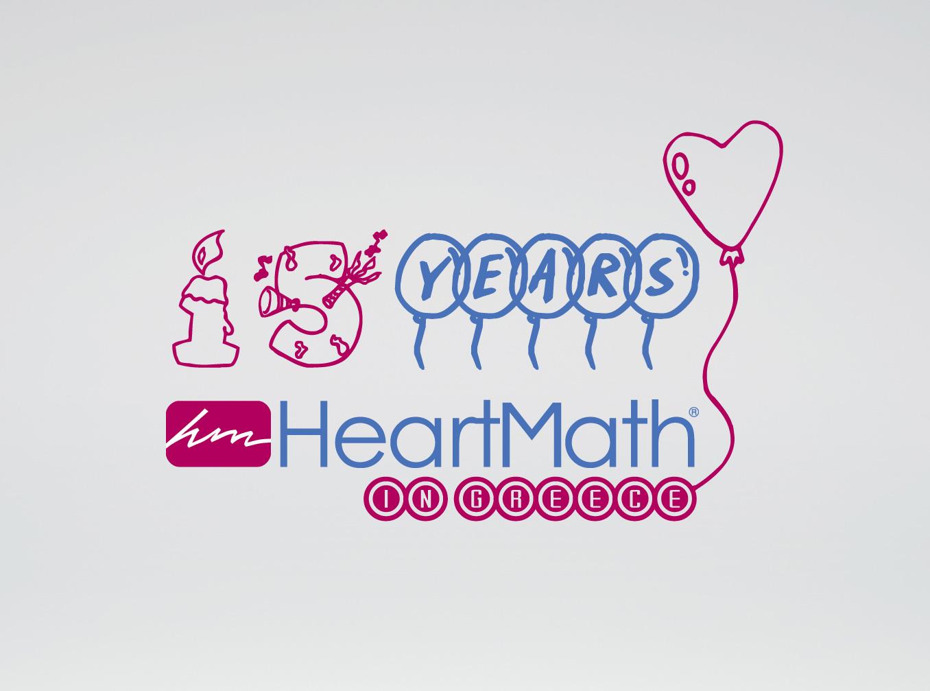 15-Years-Heartmath-Greece.jpg