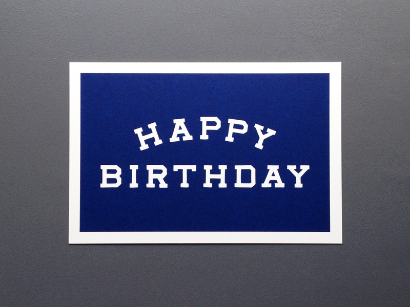 varsity birthday card