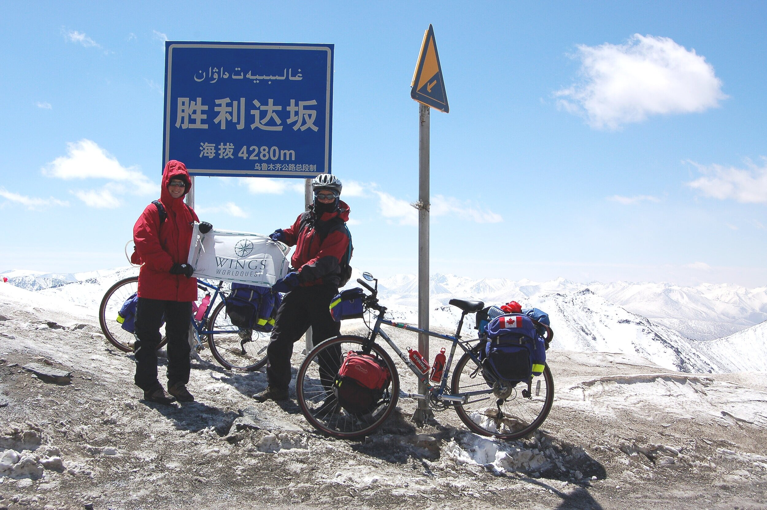Kate+Harris+expedition+%28w_+flag%29.jpg