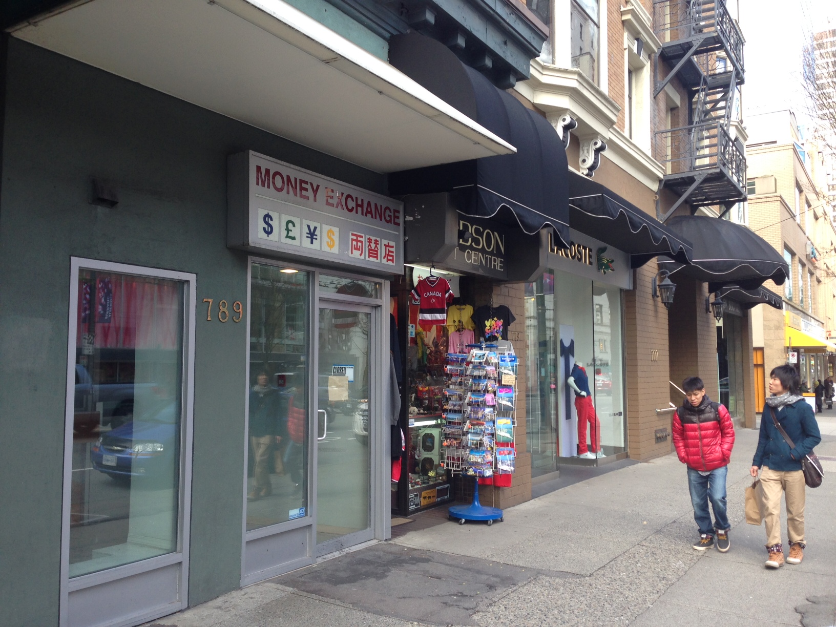 Roots will expand into a space formerly occupied by a currency exchange retailer at 789 Burrard Street