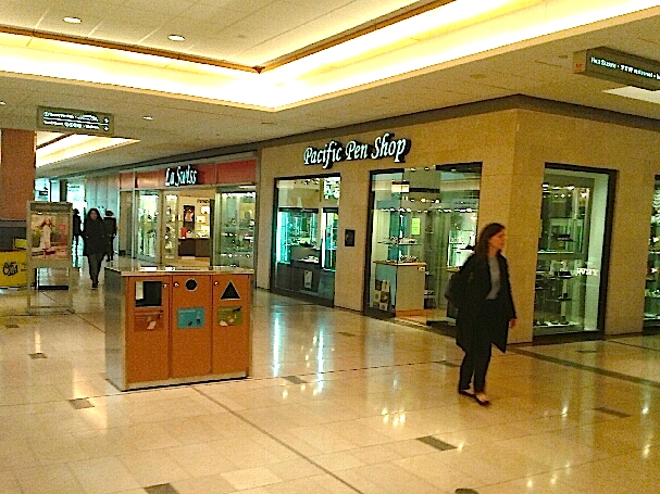 Pomellato will replace the 460 square foot Pacific Pen Shop as well as part of La Swiss at Vancouver's Pacific Centre.