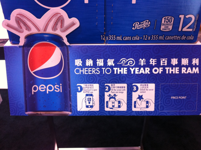 Blippar displayed on product packaging for Pepsi