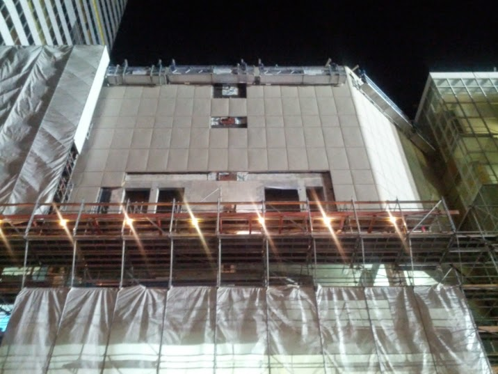 Under construction: Nordstrom at Toronto Eaton Centre. Photo:   caltrane74 ,  urbantoronto.ca