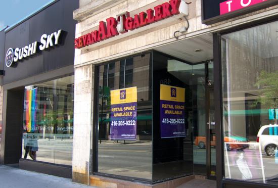 480 Yonge Street.  Click image for PDF information package , via Ashlar Urban Realty