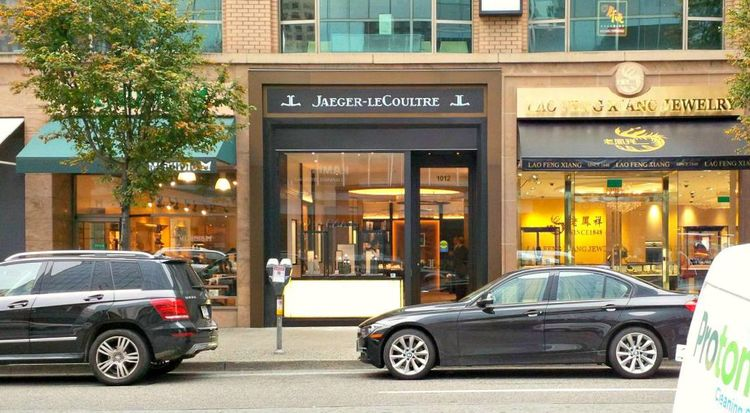(Jaeger-LeCoultre and Lao Feng Xiang on Alberni Street in Vancouver. Mephisto to the left has closed, and a luxury watch brand will soon be announced for the space. Photo: Karim Rashwan)