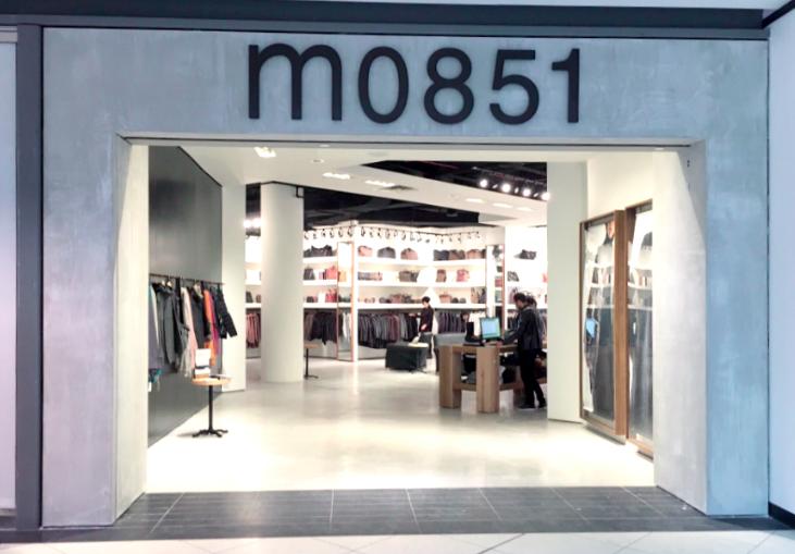 (CF Toronto Eaton Centre Store, via m0851)