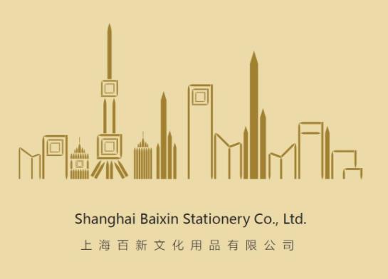 Shanghai Baixin.png